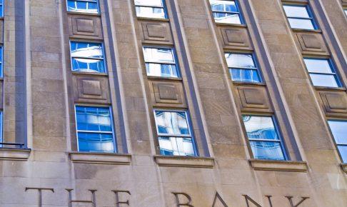 ネットバンキング口座しか持っていない場合、公庫の融資は受けられない?