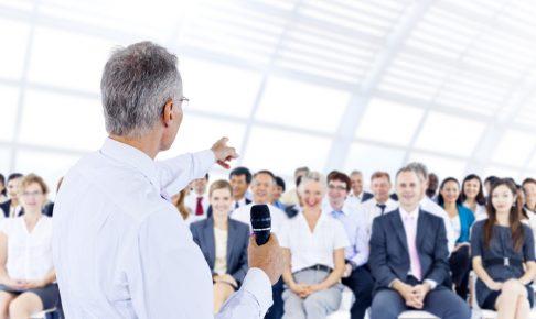 起業セミナーに参加するとき気をつけるポイントは?