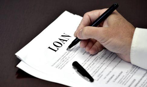 信用金庫や信用組合から融資を受けるための基礎知識