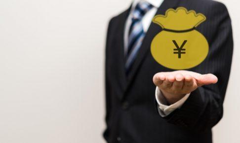 創業前に日本政策金融公庫から1,000万円借りる方法