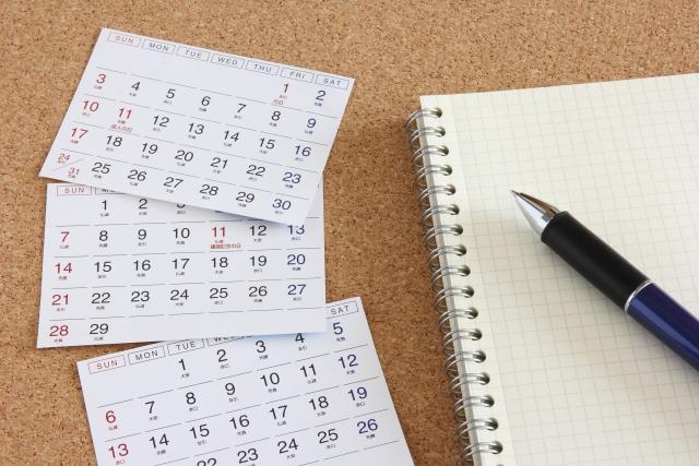 借入の返済期間や据置期間は、どうやって決めるべき?