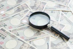 初めてファクタリングを利用する場合、ファクタリング会社に支払う手数料はいくらなの?