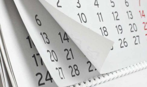 会社の役員変更をするために必要な変更登記とは?