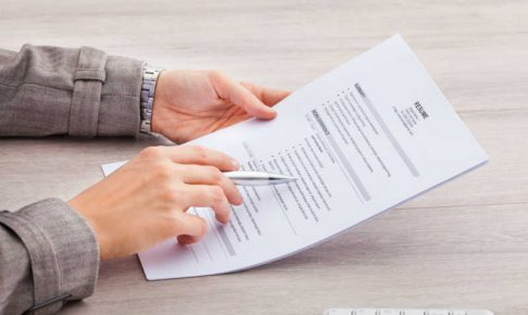 課税証明書ってなに?いつ必要になるの?