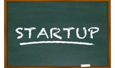 起業したい人は必見!起業前に準備しなければいけない5つのこと