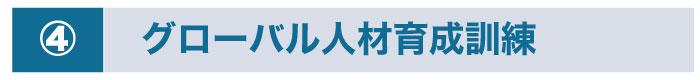 人材開発支援助成金~特定訓練コース~で最大1000万円受給可能?