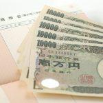 新規事業のためにも、創業融資は利用可能!?