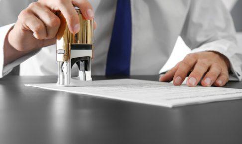 2018年の4月1日より日本政策金融公庫の借入申込書の仕様が変更されています。