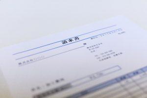 日本政策金融公庫の創業融資で必要な資金計画書の作成方法とは