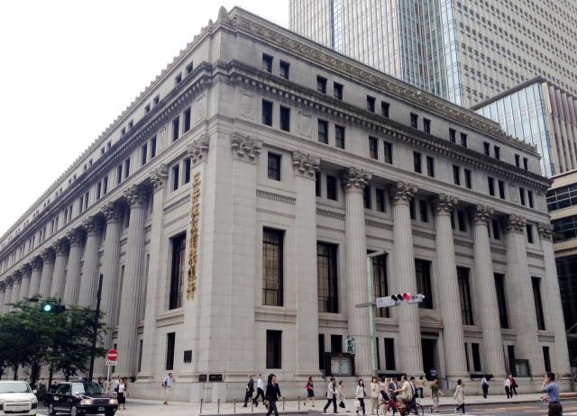 金融機関とは?融資を攻略するために金融機関の特徴を理解しよう