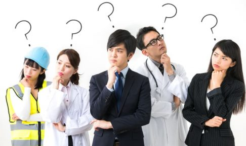 【面談同席実績300件以上のプロが教える】日本政策金融公庫でお金を借りられる方と借りられない方の違いとは?