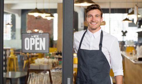 創業時の資金調達におすすめの公的融資とは?