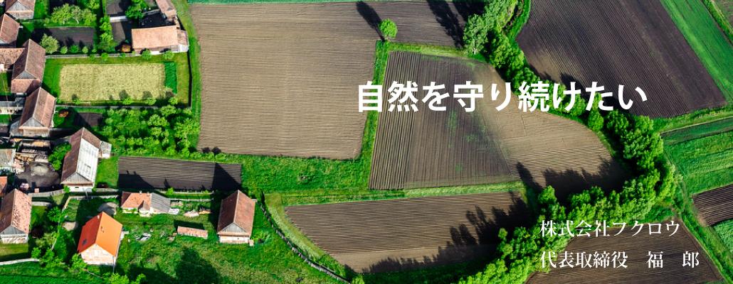 サンプル(会社名)