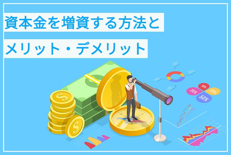 バー(bar)開業のための資金調達!日本政策金融公庫から900万円の融資事例
